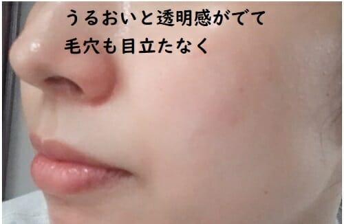 ワセリン 鼻 黒ずみ 鼻の毛穴が気になったら試してみたい!ラップ+ワセリンのパック