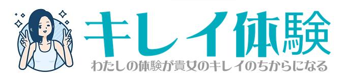 キレイ体験 by AFREVI, Inc.