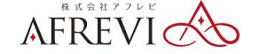 株式会社AFREVI(アフレビ)